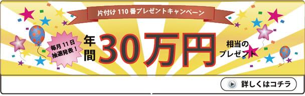 ご依頼者さま限定企画】 福岡 ... : 福岡市 ゴミ 自転車 : 自転車の
