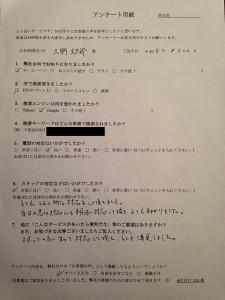 福岡市博多区にて2年前新品で購入の洗濯機、冷蔵庫(200ℓ)買取りご依頼のお客様の声