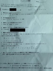 福岡市博多区にて冷蔵庫、洗濯機、家具などの不用品回収ご依頼のお客様の声