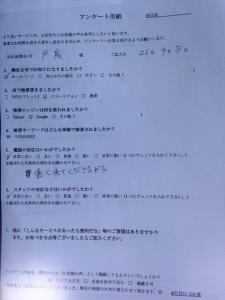 福岡市城南区にて軽トラ一杯分の不用品回収ご依頼のお客様の声