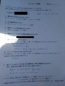 福岡市で鉄くず、燃えないゴミ、お皿、フライパン等の回収処分ご依頼のお客様の声
