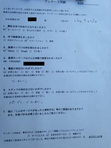 福岡市でお引越しにあたっての回収処分と買取ご依頼のお客様の声