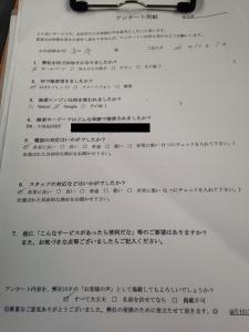 福岡市にて家電製品回収の松本様の声