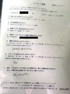 福岡市早良区でベッドのマットレス、洗濯機など回収ご依頼のお客様の声