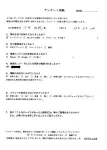 糸島市にて学習机、2段ベットなどの回収処分