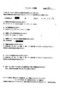 糸島市にてゴミ屋敷の整理のご依頼 お客様の声