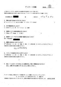 福岡県 東峰村にて不用品の回収 お客様の声
