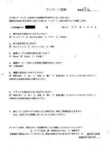 福岡県八女市にて廃品回収 お客様の声