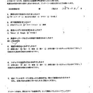 福岡県大川市にて冷蔵庫の回収処分 お客様の声