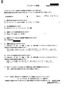 福岡県大川市にてゴミの回収処理 お客様の声