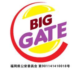 ビッグゲート