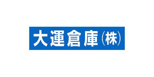 大運倉庫株式会社