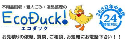 株式会社エコダック