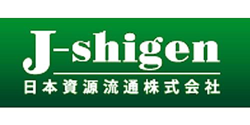 日本資源流通株式会社環境部リサイクルセンター