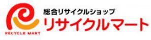 リサイクルマート飯塚嘉麻田川筑豊リサイクルショップ