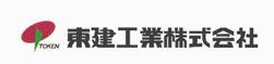 東建工業株式会社大川支店