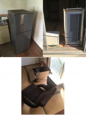 大川市で電化製品(冷蔵庫、電子レンジ、エアコンなど)の回収のご依頼 お客様の声