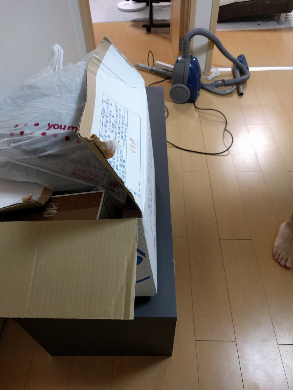 【宗像市】引っ越しに伴う不用品回収☆スノボ板やマットレスなど一気に処分できました!
