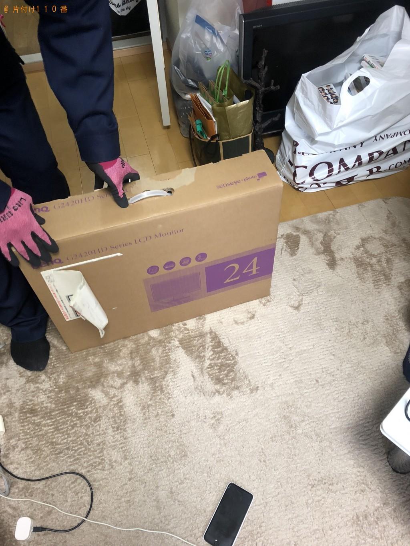 【宗像市】軽トラック1台程度の出張回収・処分ご依頼