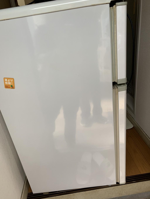 【池田町】冷蔵庫の出張回収・処分ご依頼 お客様の声