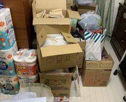 【福岡市東区】扇風機、ダンボール、家庭ごみの回収・処分 お客様の声