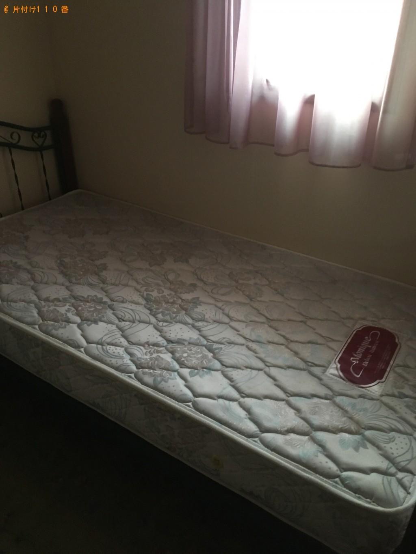 【浦河町】シングルベッドの処分 お客様の声
