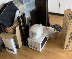 【北九州市小倉南区】冷蔵庫、洗濯機、電子レンジなどの出張不用品回収・処分ご依頼