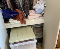【北九州市八幡東区】軽トラ一台分の家庭ごみの処分 お客様の声