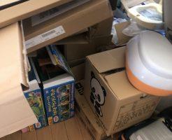 【北九州市若松区】家庭ごみ、古紙、ダンボールの回収・処分 お客様の声
