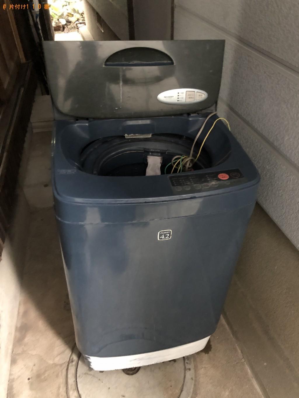 【砂川市】洗濯機1点の回収・処分 お客様の声