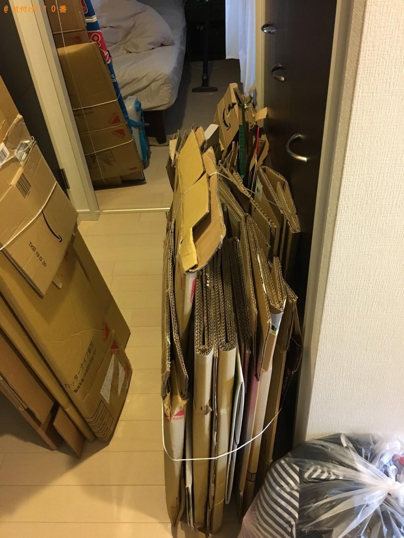 【北九州市若松区】セミダブルベッド、物干しざお、ダンボール等の回収・処分 お客様の声