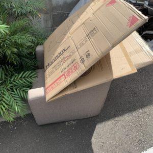【福岡市東区】ソファー、オットマン、ダンボールの回収・処分 お客様の声