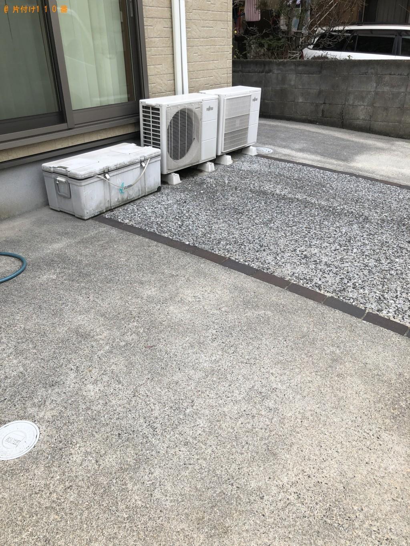 【北九州市小倉南区】スロット台の回収・処分 お客様の声