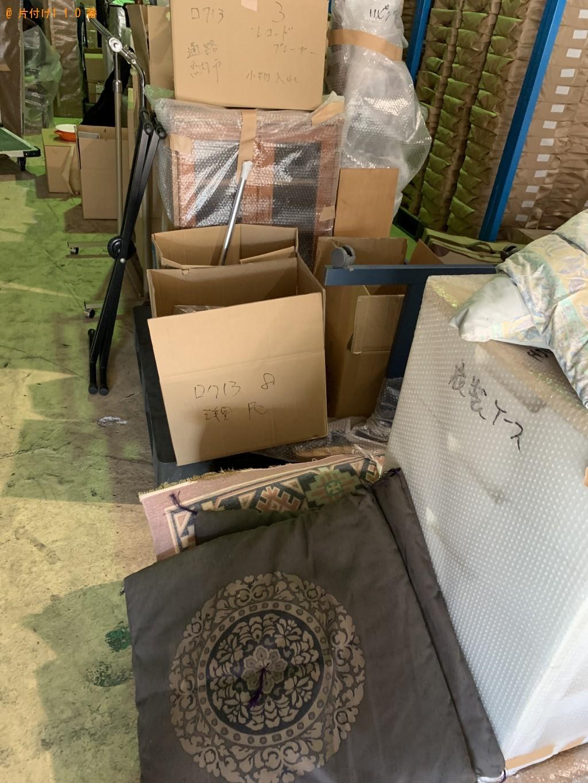 【香春町】時計、座布団、椅子、ダンボール等の回収・処分ご依頼
