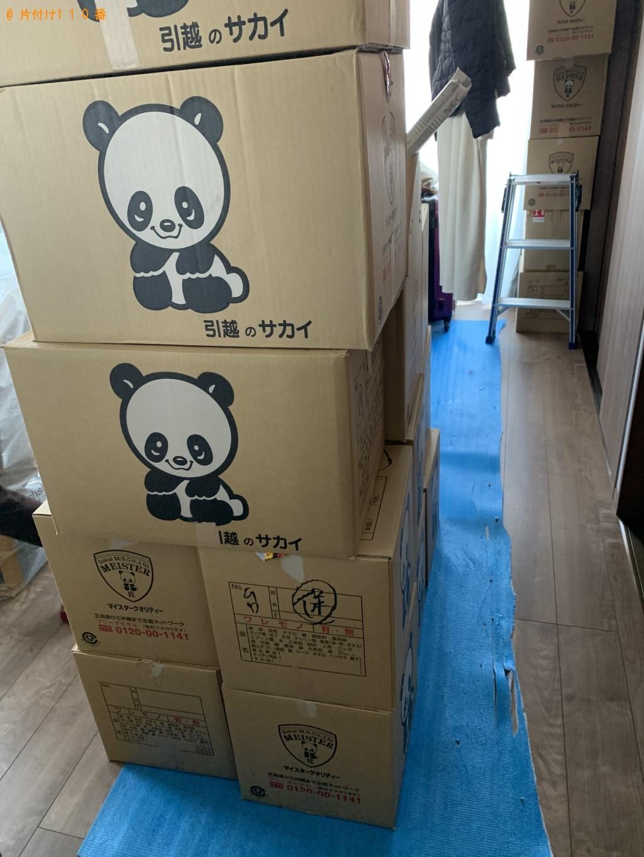【福岡市中央区】軽トラック1台程度の出張不用品の回収・処分ご依頼