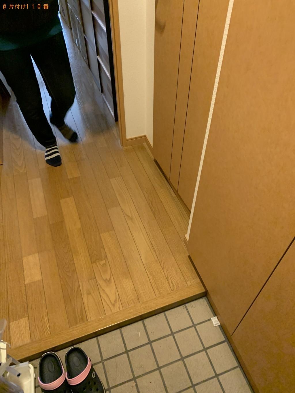 【福岡市博多区】折り畳みベッドの回収・処分ご依頼 お客様の声