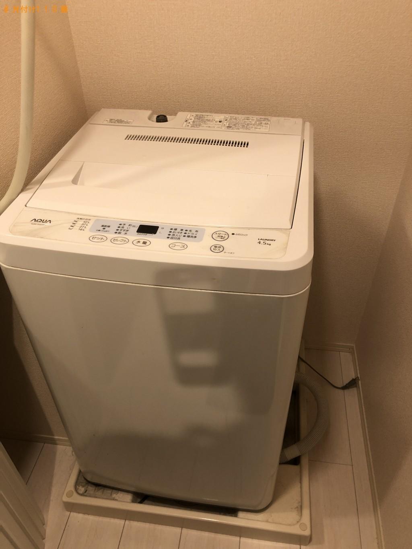 【京都郡苅田町】洗濯機、掃除機、本棚の回収・処分ご依頼