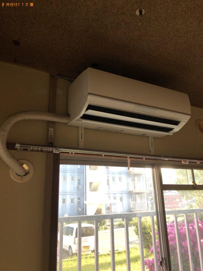 【白川村】エアコンの取り外し・回収・処分ご依頼 お客様の声