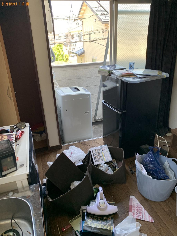 【みやま市】テレビ、冷蔵庫、洗濯機などの回収 お客様の声