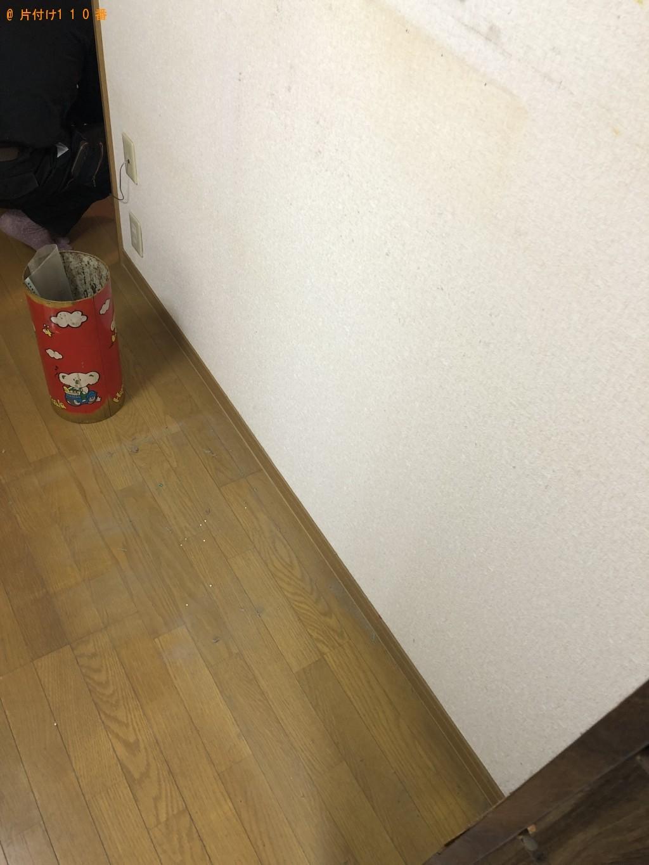 【飯塚市】エレクトーンの回収・処分 お客様の声