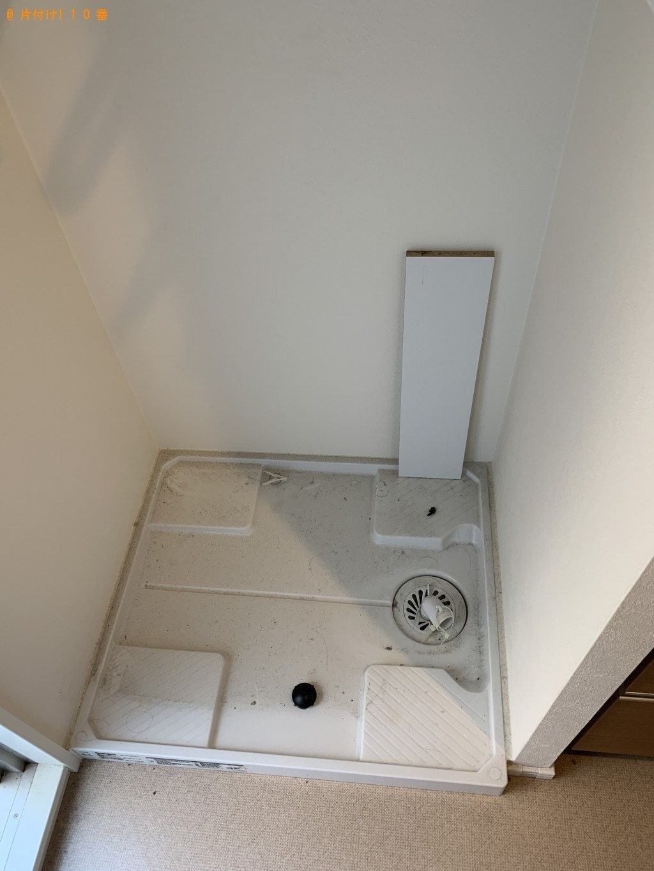 【福岡市中央区】洗濯機の回収・処分ご依頼 お客様の声