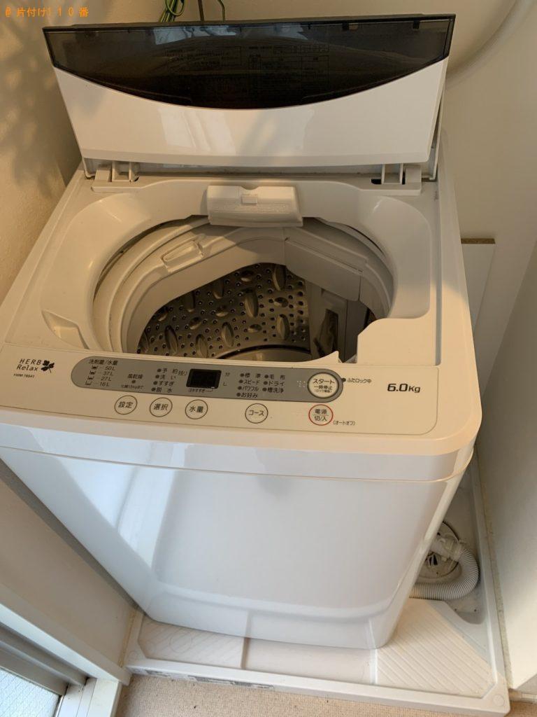 【北方町】洗濯機の回収・処分ご依頼 お客様の声