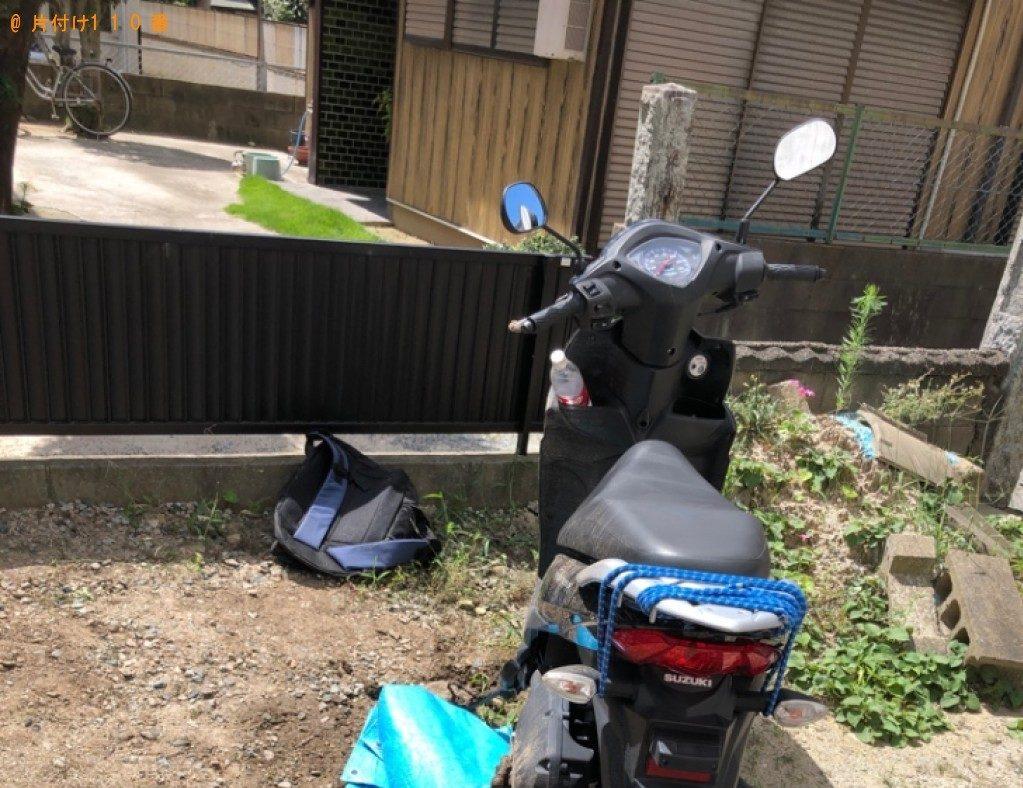 【福岡市南区】バイクを起こす手伝いご依頼 お客様の声