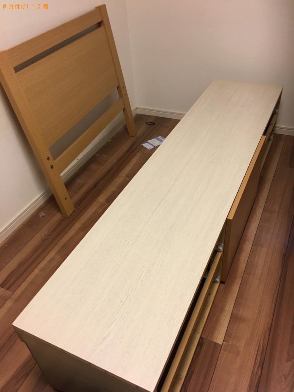 【京都郡苅田町】シングルベッドの回収・処分ご依頼 お客様の声