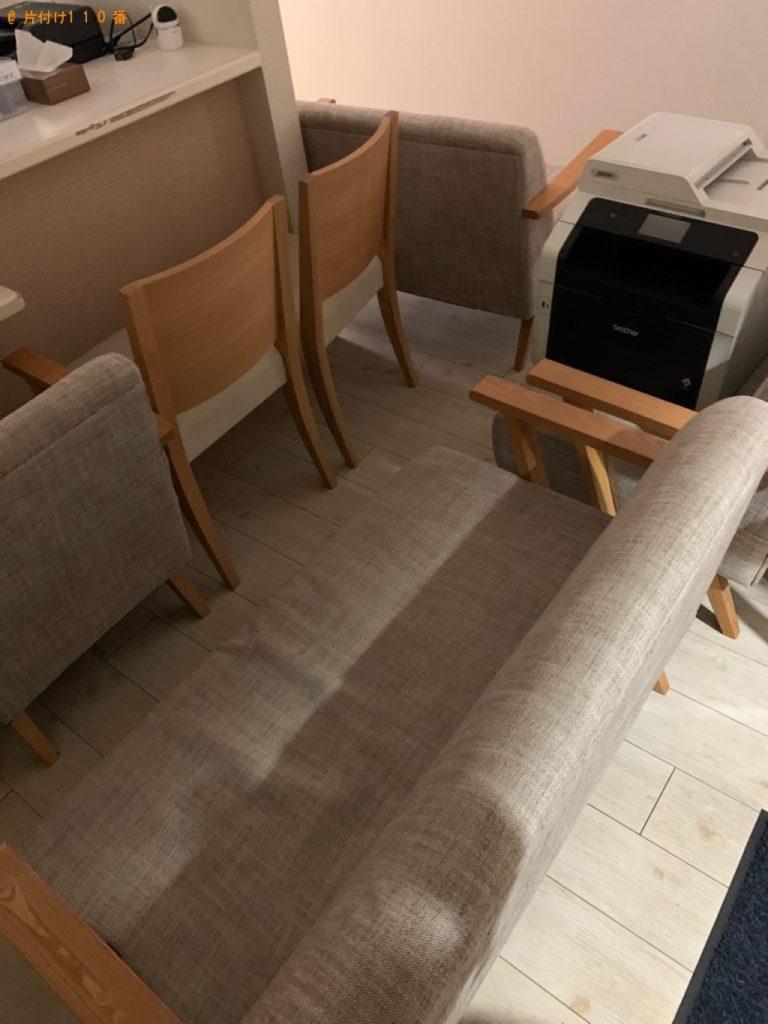 【大牟田市】遺品整理に伴い二人掛けソファー、椅子、FAX付き複合機の回収