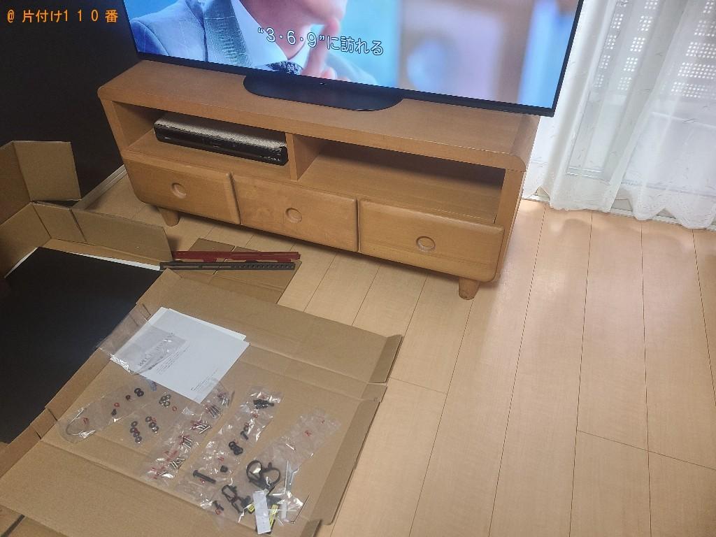 【古賀市】椅子、テレビ台、折り畳みテーブルの回収・処分ご依頼