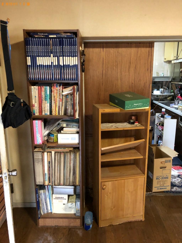 本棚、メタルラック、一般ごみ等の回収・処分ご依頼