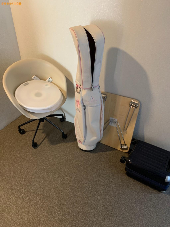 【福岡市中央区】椅子、テーブル、ゴルフバッグ等の回収・処分ご依頼