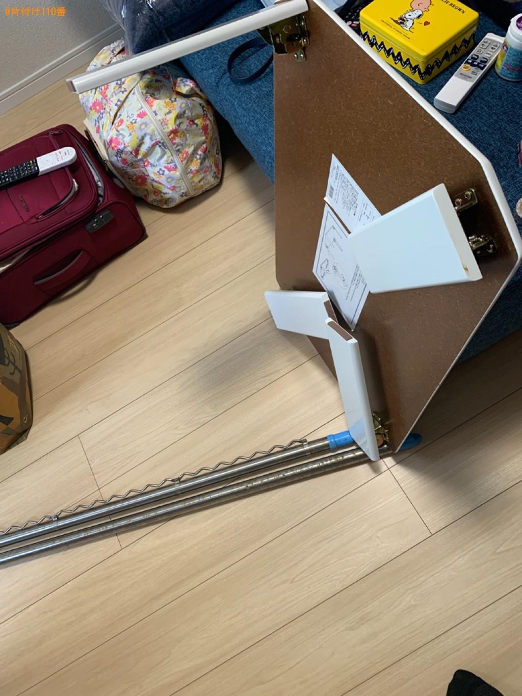 【福岡市】布団、ベッド、物干し竿、テーブル等の回収・処分ご依頼